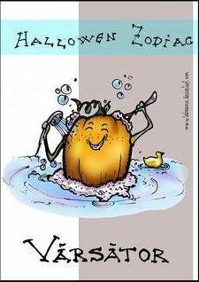водолей хэллоуин