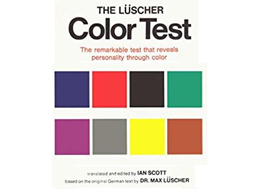 Краткий тест с использованием 8-цветового ряда